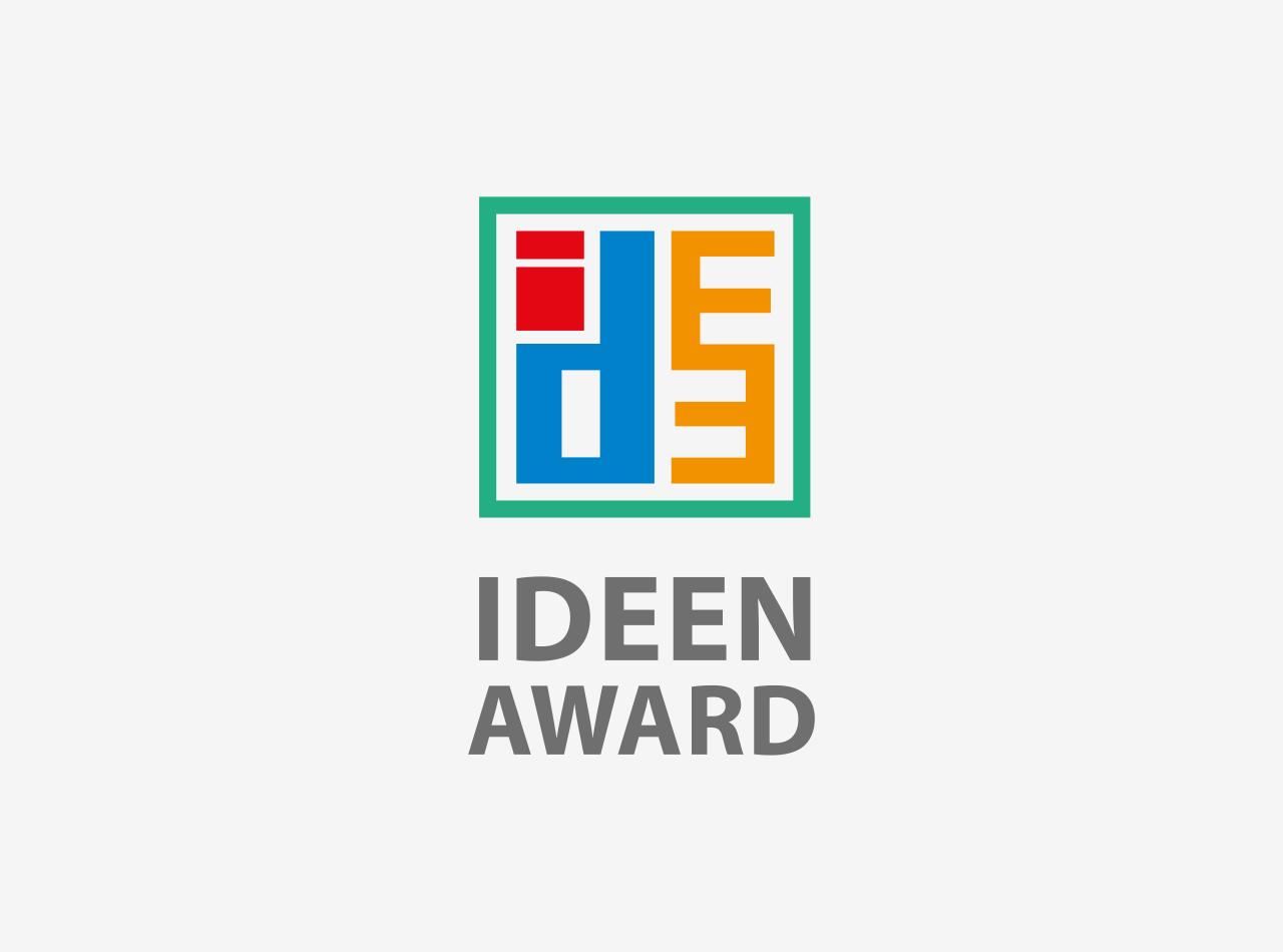 Logo Design für den Ideen Award vom Zentrum Ideenmanagement 02