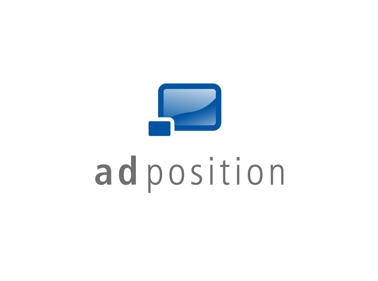 Logo Design für die adposition GmbH, Logo auf weissem Fond